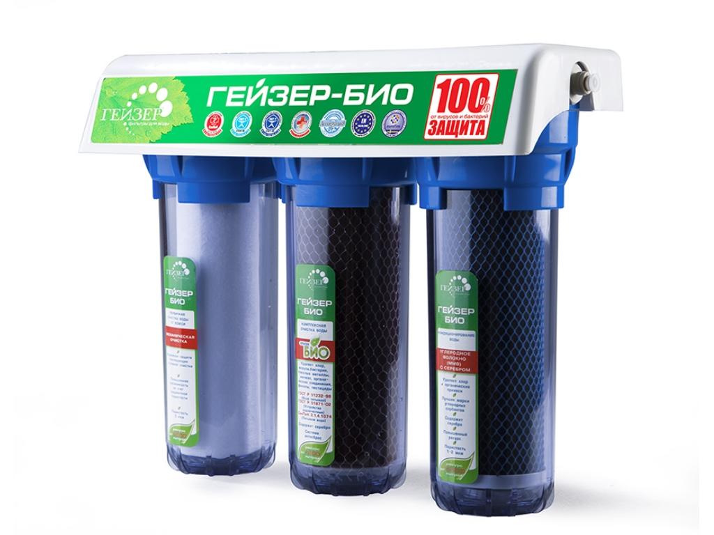купить фильтр для воды санкт петербург